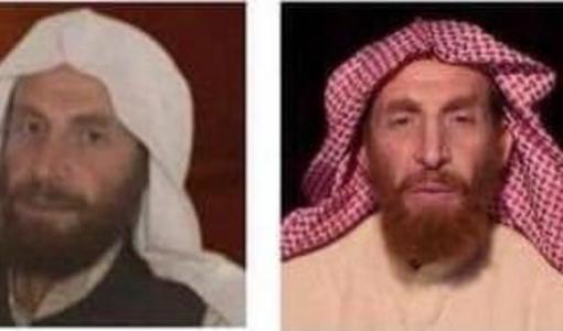 Afeganistão diz ter matado chefe da Al-Aqaeda procurado pelo FBI